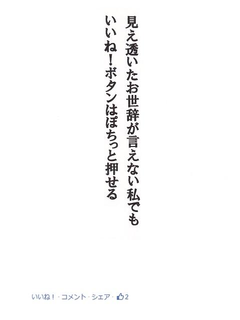 0090.jpg